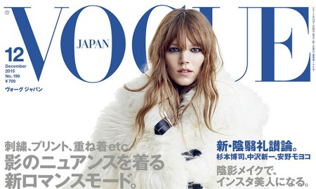 Freja Beha Erichsen on Vogue Japan December 2015 cover
