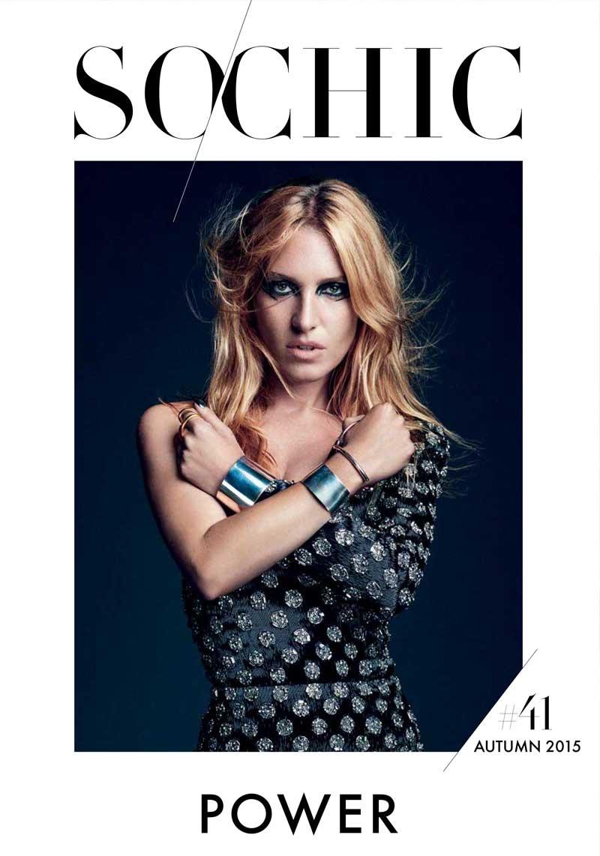 Josephine De La Baume Gets Futuristic For So Chic Magazine Autumn 2015