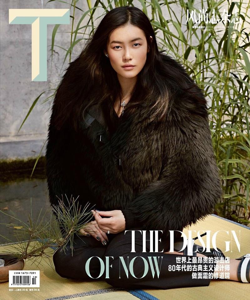 Liu Wen on T Magazine Style China November 2015 cover