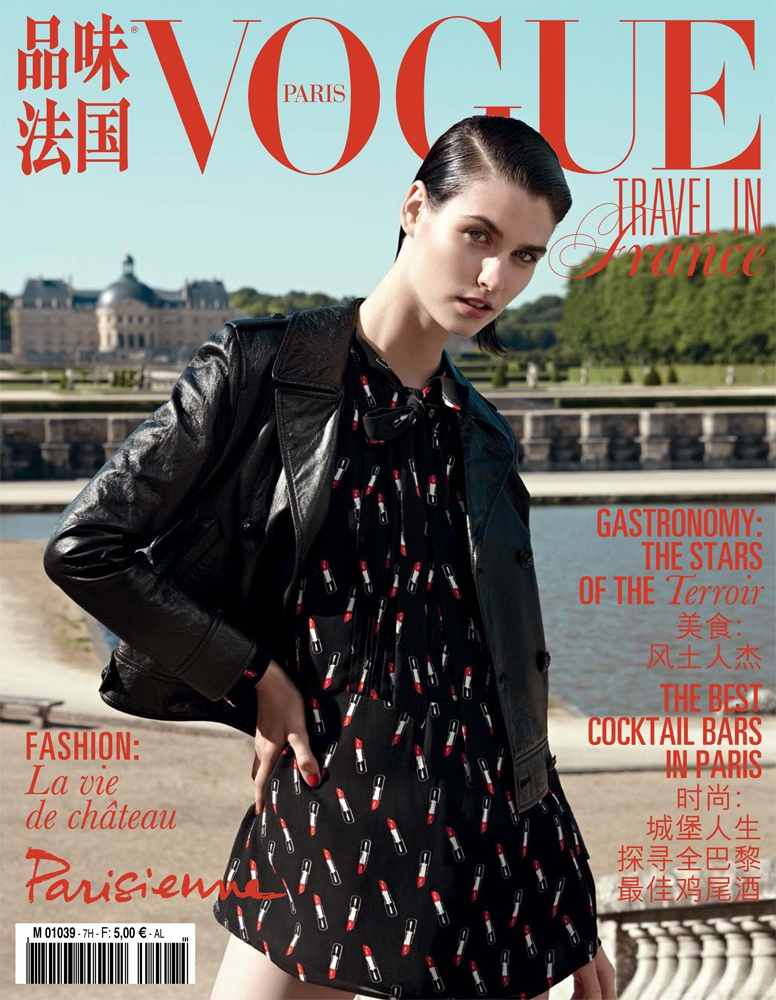 Manon-Leloup-Vogue-Paris-Travel-2015-Editorial06
