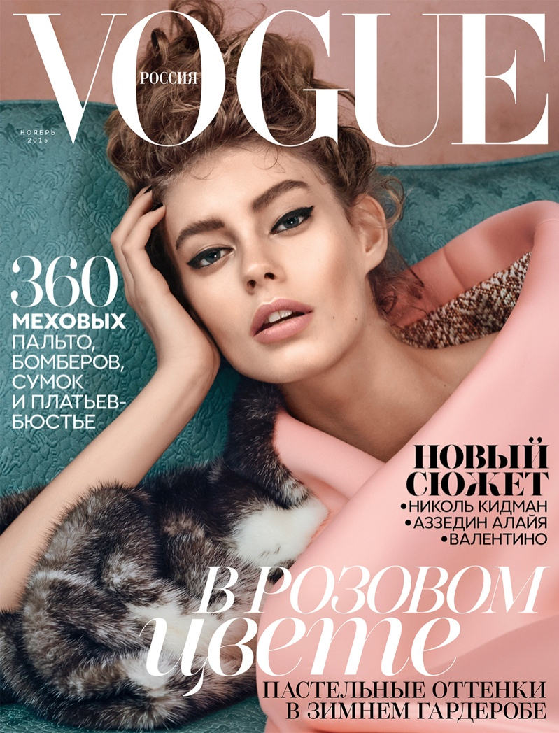 Ondria Hardin is a Luxe Vision for Vogue Russia by Mariano Vivanco