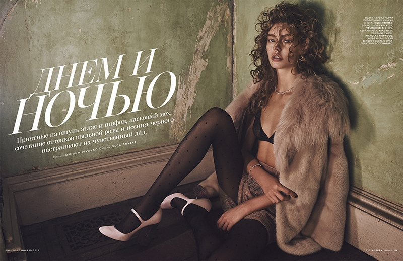 Ondria poses for Mariano Vivanco in lingerie and fur styles