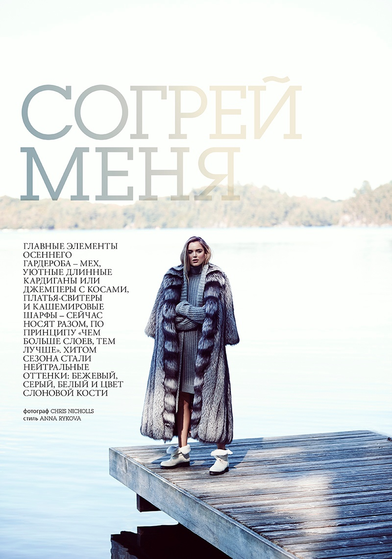 Zosia poses for Chris Nicholls in fall outerwear looks