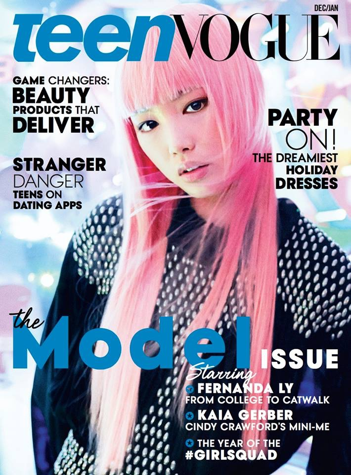 Fernanda Ly on Teen Vogue December-January 2015.2016 cover