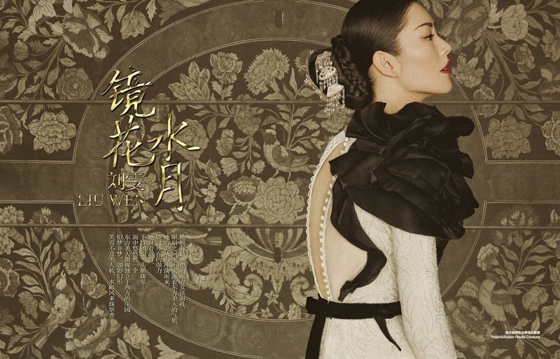 Liu Wen wears elegant looks for the issue