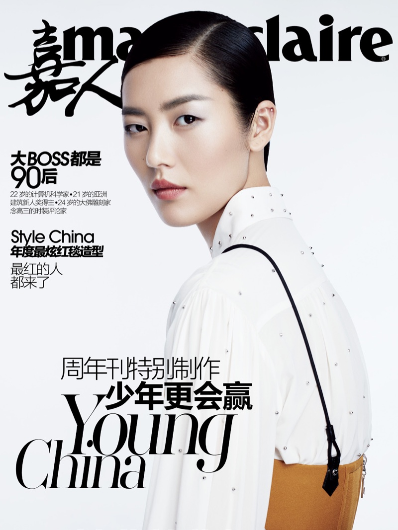 Liu Wen on Marie Claire China December 2015 cover