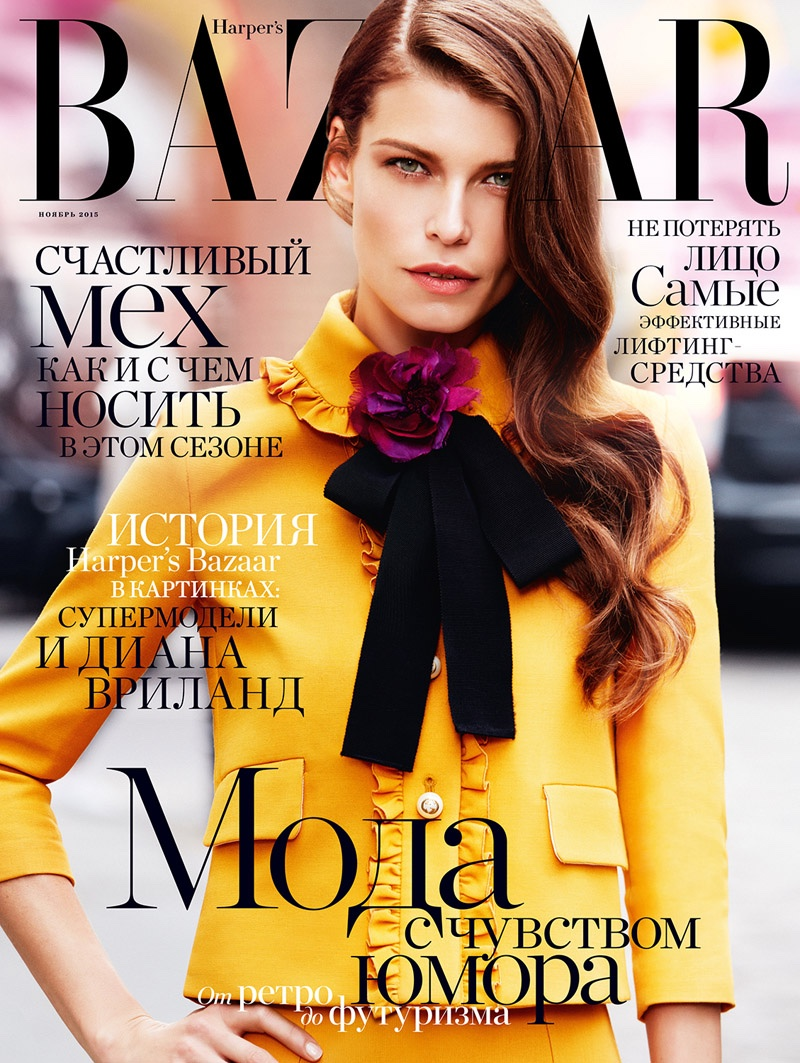 Louise Pedersen on Harper's Bazaar Russia November 2015 cover