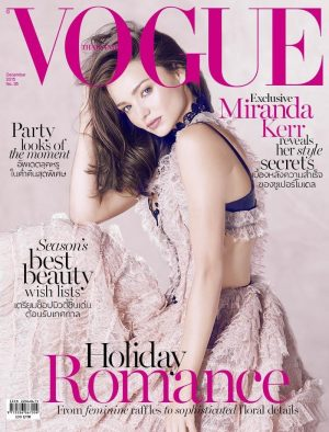 Miranda Kerr Looks Pretty in Pink on Vogue Thailand Cover