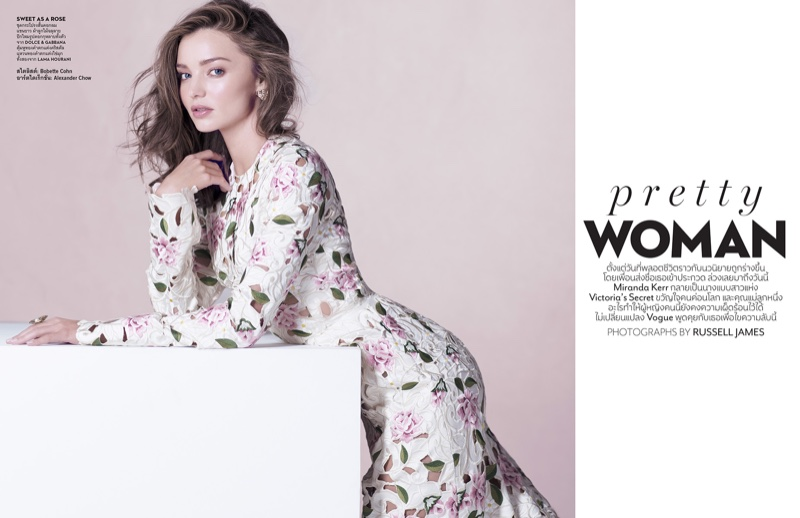 Miranda Kerr stars in Vogue Thailand's December issue