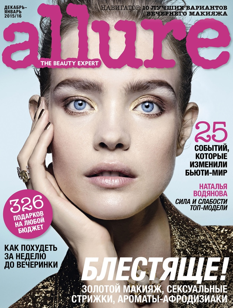 Natalia Vodianova Is A Pure Beauty In Allure Russia  December-January 2015.2016 Cover Story