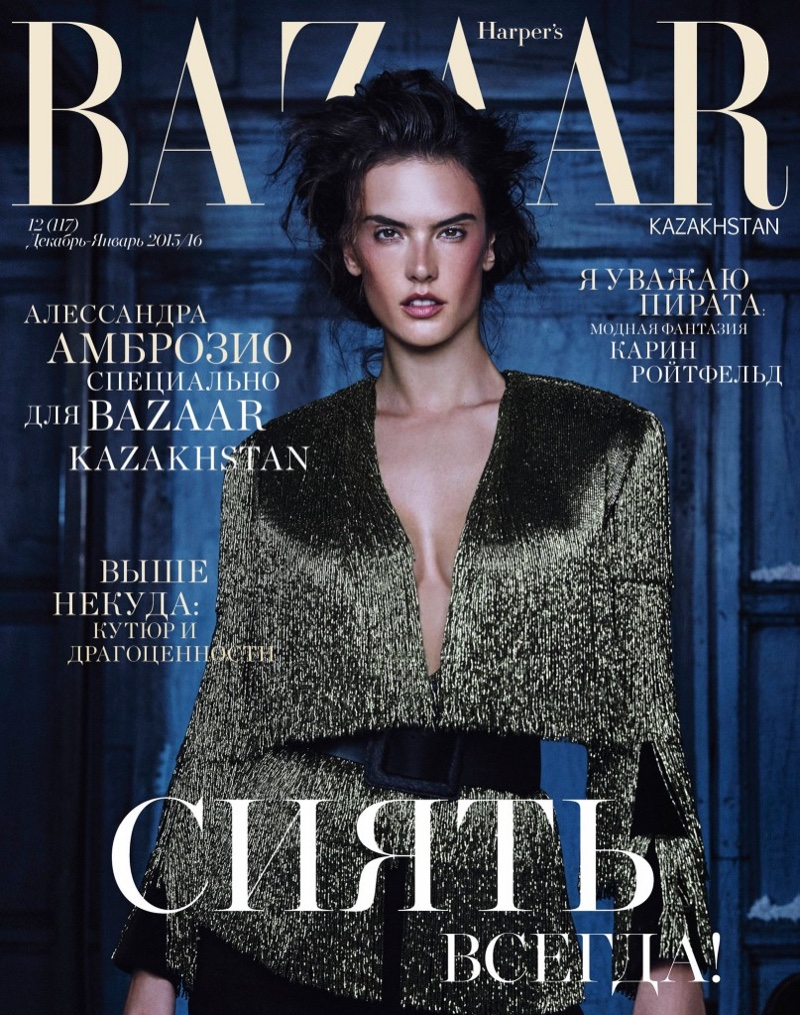 Alessandra Ambrosio Wears Elegant Winter Fashions for BAZAAR Kazakhstan