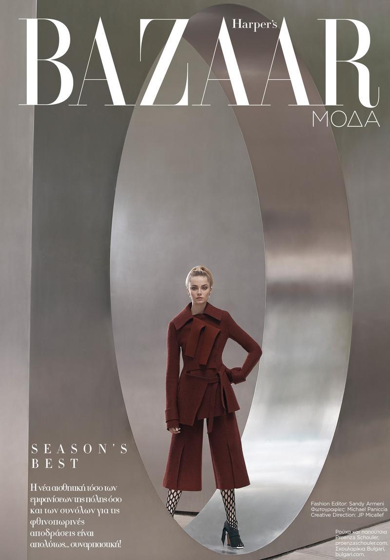 Bridget Malcolm stars in Harper's Bazaar Greece's November issue