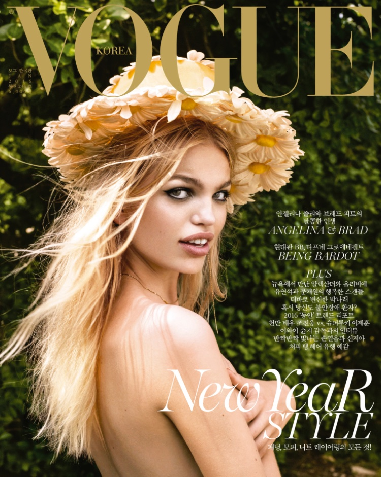 Daphne Groeneveld Models Bardot Style For Vogue Korea