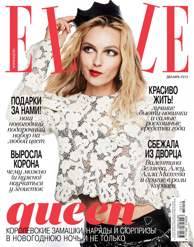 Valentina Zelyaeva Wears Embellished Style For ELLE Russia December 2015 By Asa Tallgard