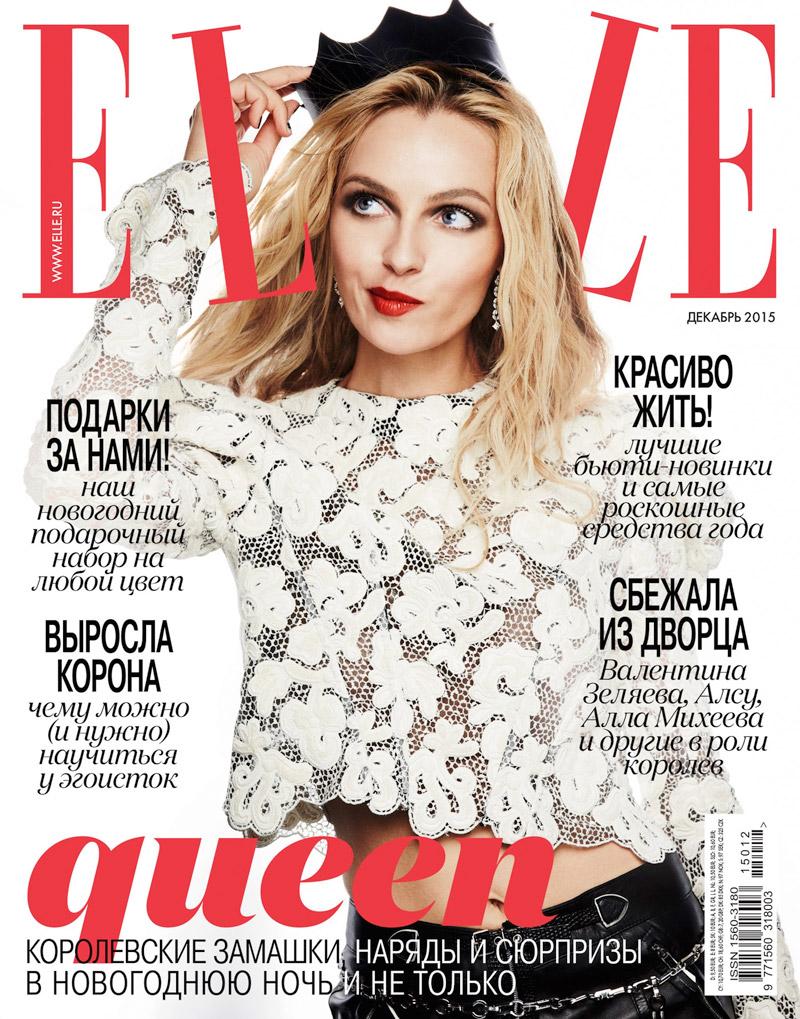 Valentina Zelyaeva on ELLE Russia December 2015 cover