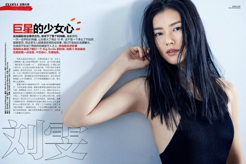 The Chinese model wears casual, carefree style in the photo spread