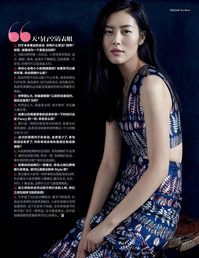 Liu-Wen-Femina-China-November-2015-Pictures03
