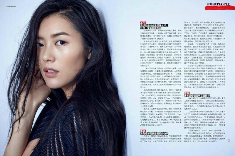 Liu-Wen-Femina-China-November-2015-Pictures05
