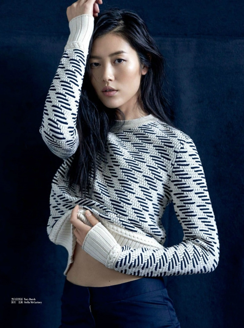 Liu Wen Gives a Lesson in Casual Style with Femina China Spread