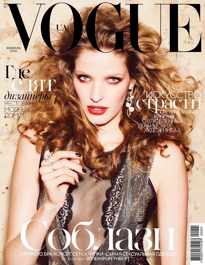 Alisa Ahmann on Vogue Ukraine February 2016 cover