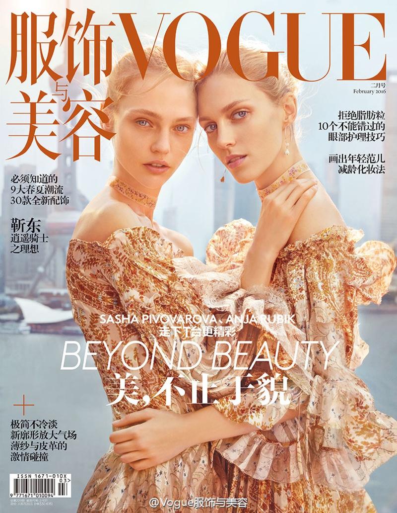 Anja Rubik & Sasha Pivovarova Stun In Vogue China's February Issue