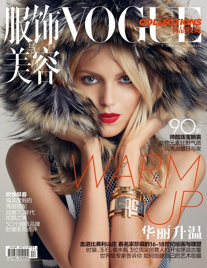 Anja Rubik on Vogue China Collections December 2014 Cover