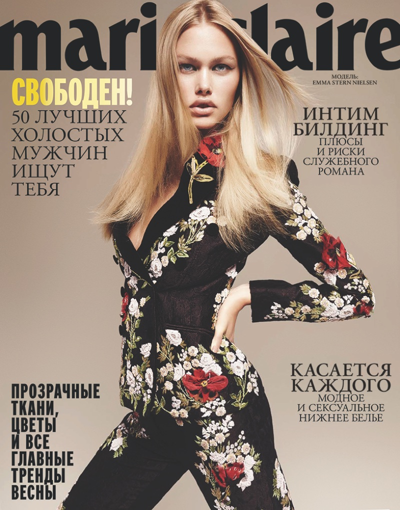 Emma Stern Nielsen Models Spring Trends in Marie Claire Russia