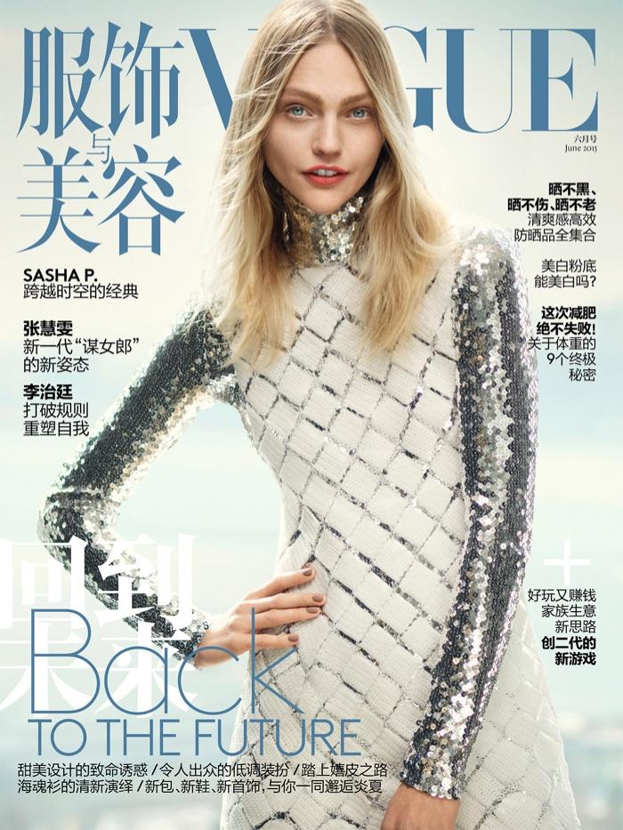 Sasha Pivovarova on Vogue China June 2015 Cover