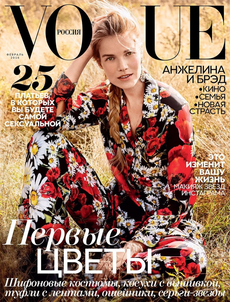 Suvi Koponen Models Romantic Dresses & Gowns in Vogue Russia