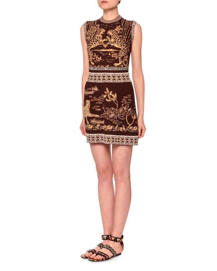 Valentino Jaguar Print Sheath Dress