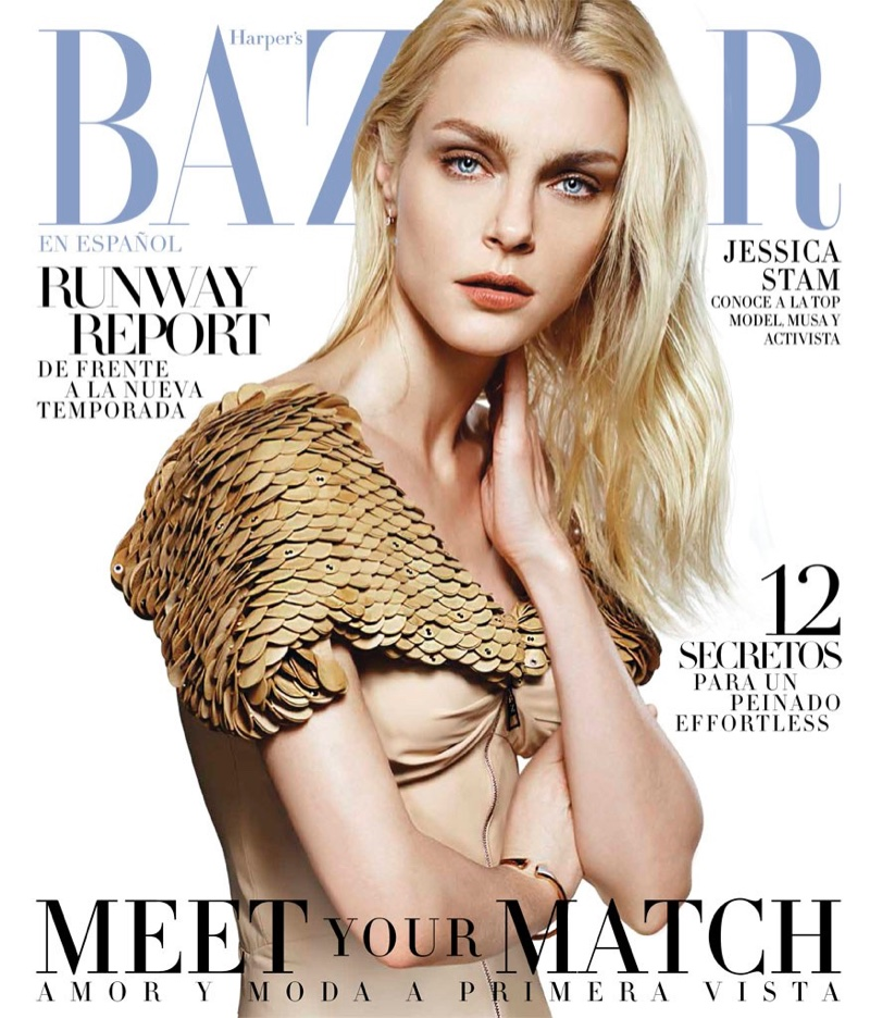 Jessica Stam on Harper's Bazaar Mexico February 2016 cover