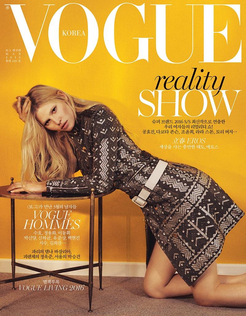 Lara Stone on Vogue Korea March 2016 cover