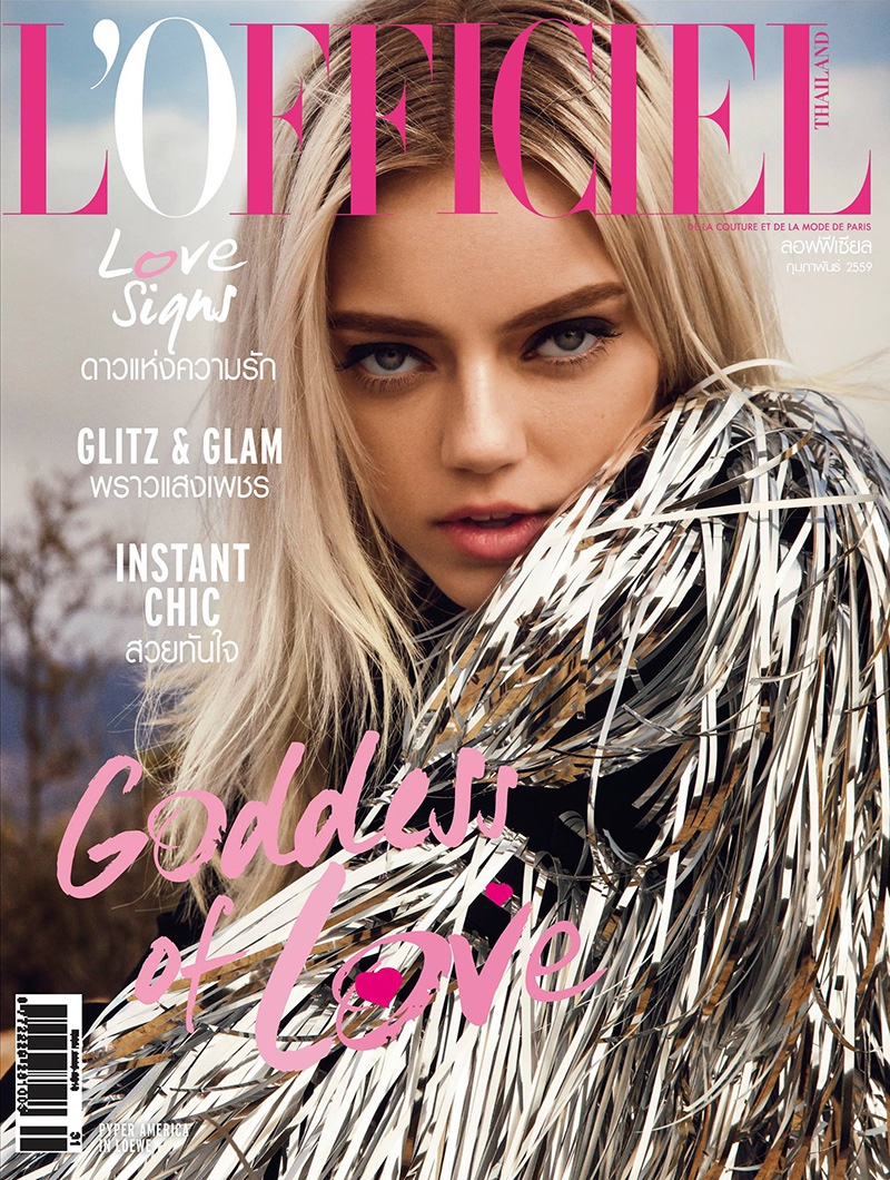 Pyper America Smith Poses In Modern Looks For L'Officiel