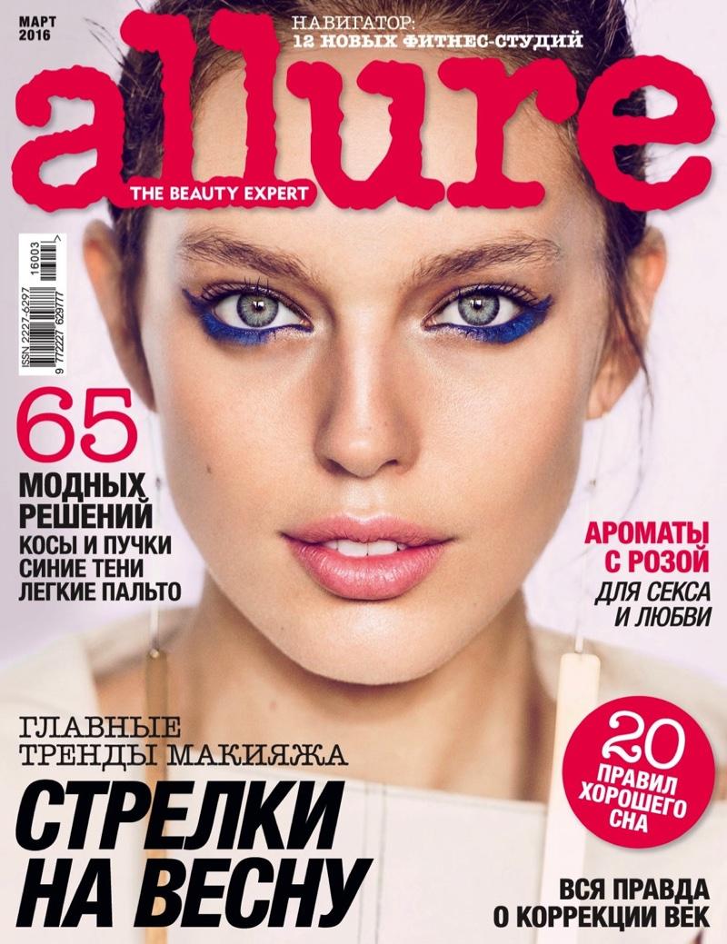 Emily DiDonato on Allure Russia March 2016 cover
