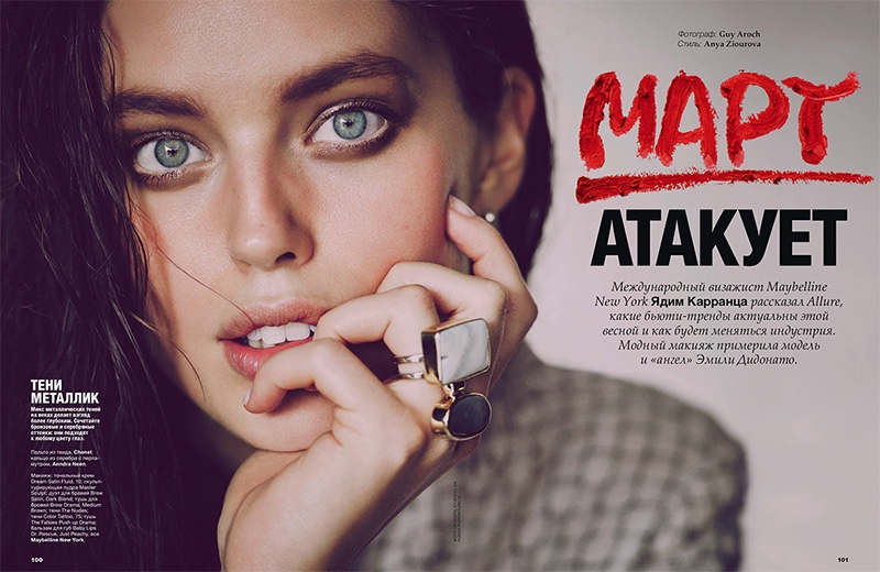 Emily DiDonato wears natural looking makeup in the feature