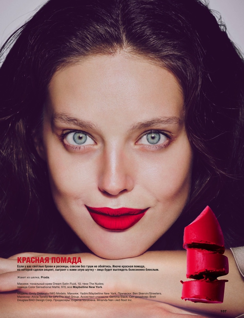 Emily DiDonato models a pop of red lip color