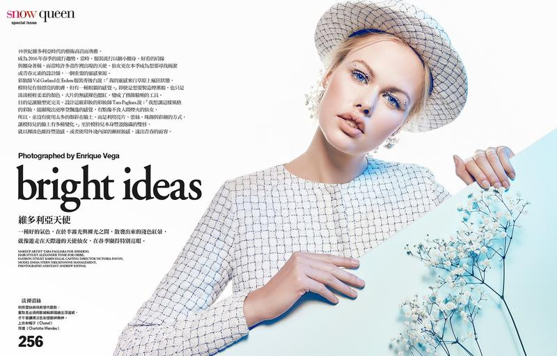 Emma Stern Nielsen Tries On Spring Beauty Looks for Vogue Taiwan