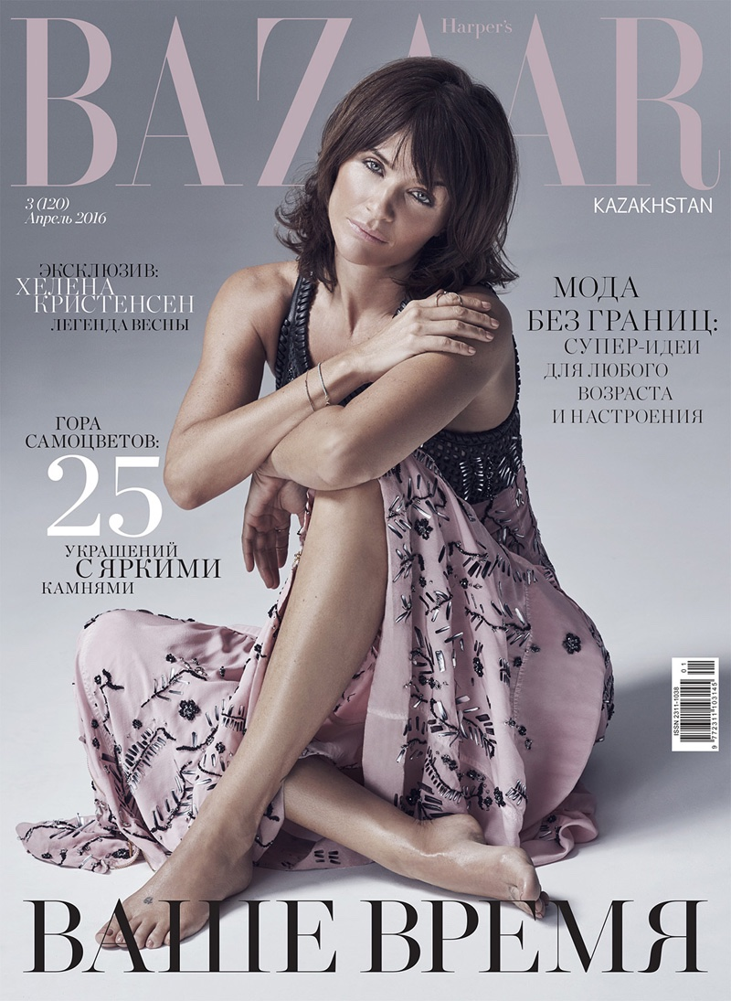 Helena Christensen on Harper's Bazaar Kazakhstan April 2016 Cover