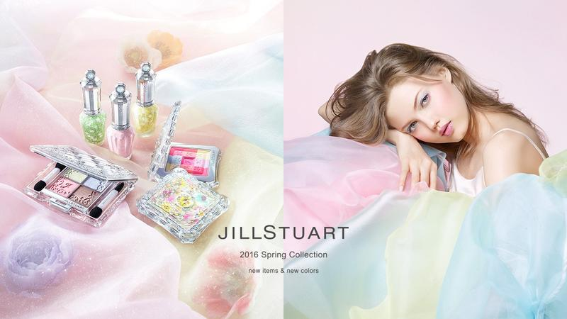 Lindsey Wixson stars in Jill Stuart's spring 2016 beauty campaign