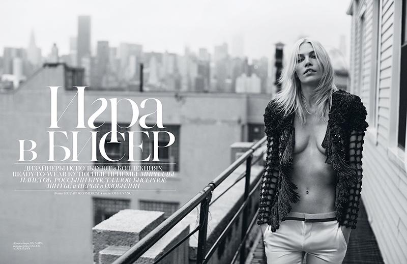 Aline Weber stars in Vogue Ukraine's May issue