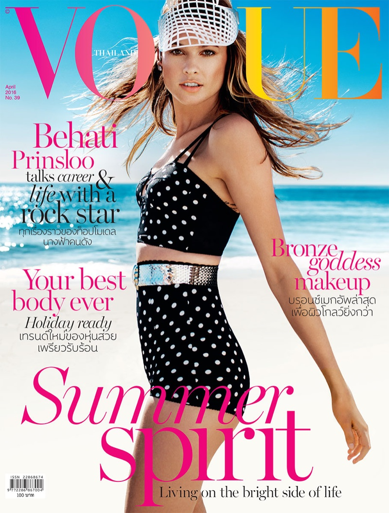 Behati Prinsloo on Vogue Thailand April 2016 Cover