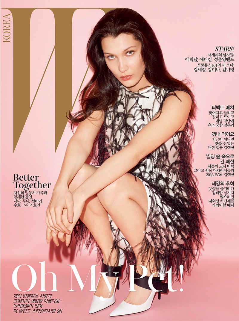 Bella Hadid on W Korea May 2016 Cover