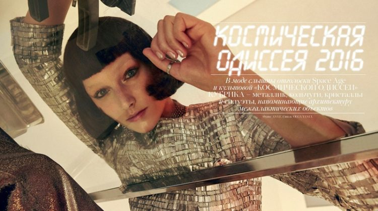 Josephine Le Tutour Takes on Fashion of the Future for Vogue Ukraine
