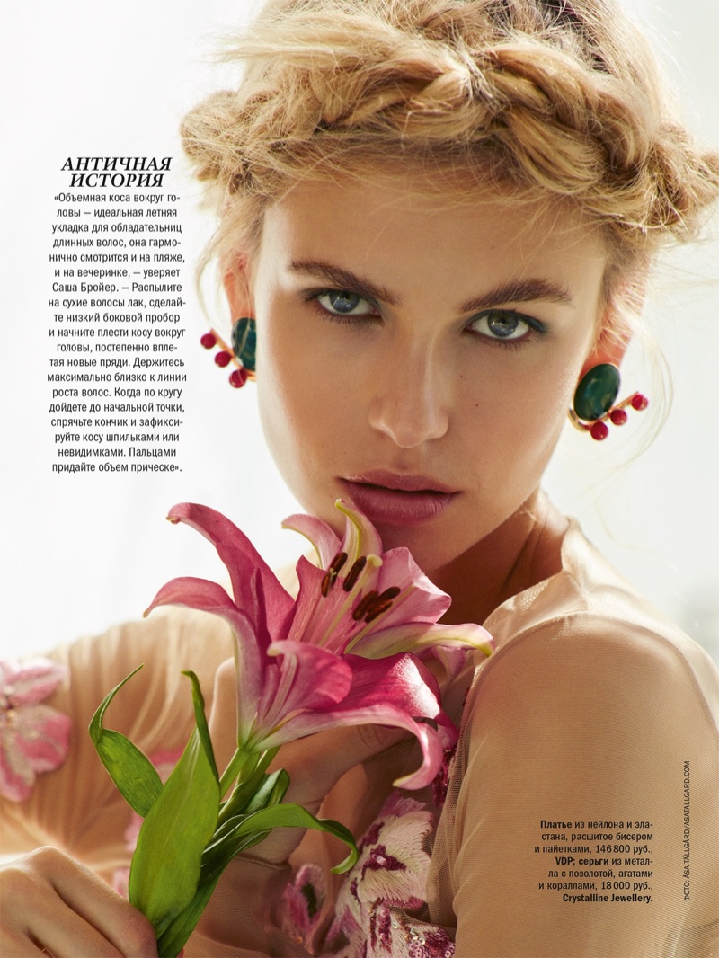Isabella Sauer stars in Glamour Russia's May issue