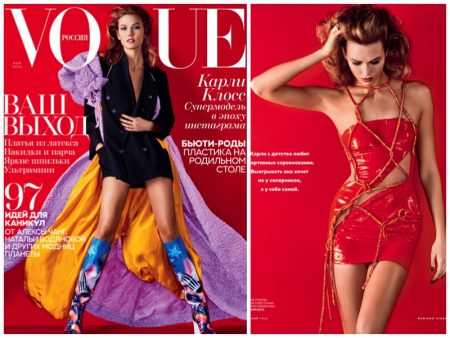 Karlie Kloss is Red Hot for Vogue Russia Feature