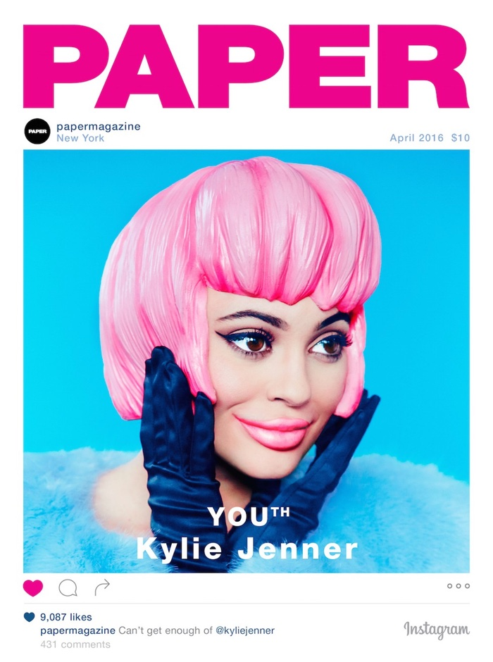 Kylie Jenner on Paper Magazine April 2016 Cover