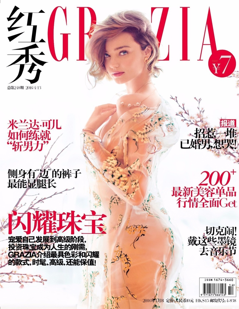 Miranda Kerr on Grazia China April 7, 2016 Cover