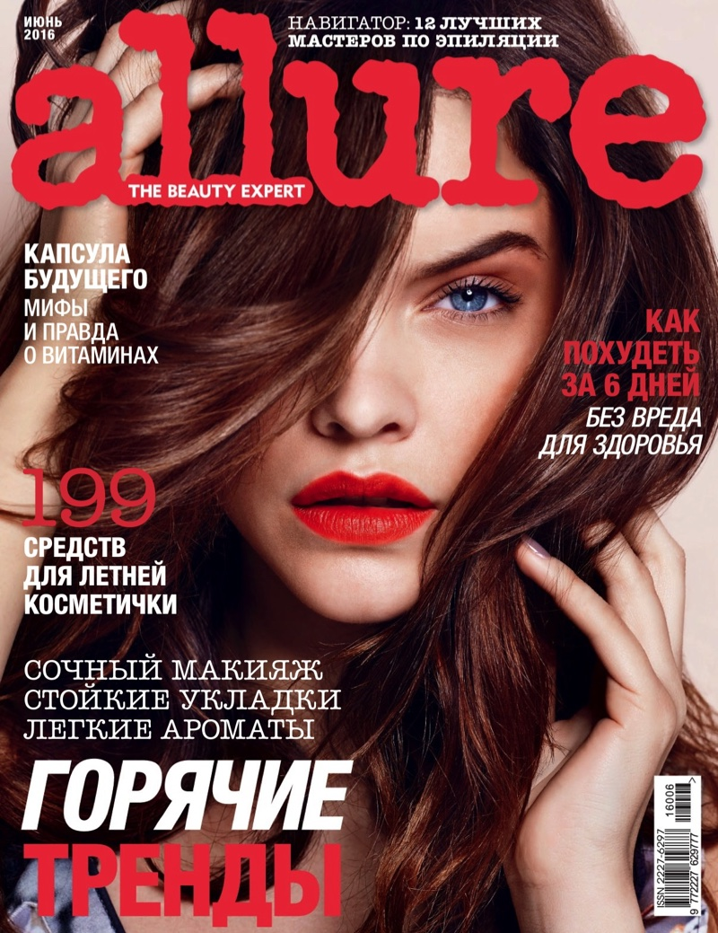 Barbara Palvin on Allure Russia June 2016 Cover