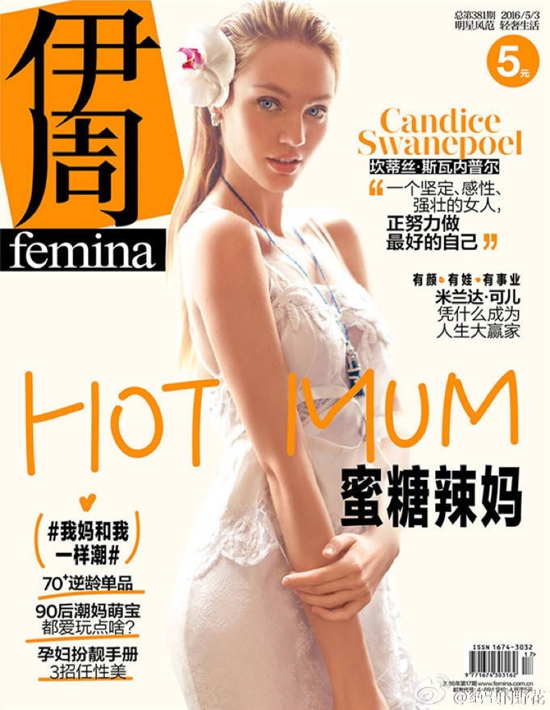 Candice Swanepoel on Femina China May 3, 2016 Cover