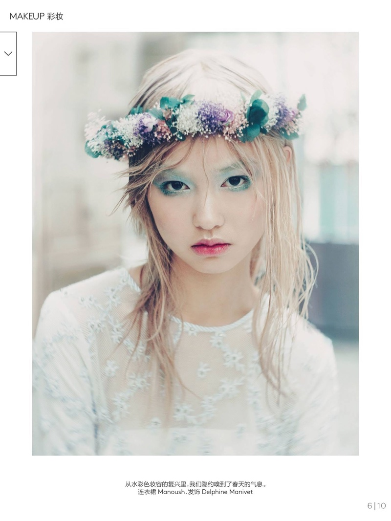 Estelle Chen wears a flower crown with a wavy hairstyle